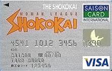商工会カード
